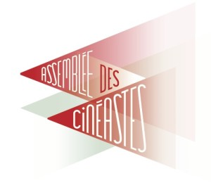 assemblee_des_cineastes_logo